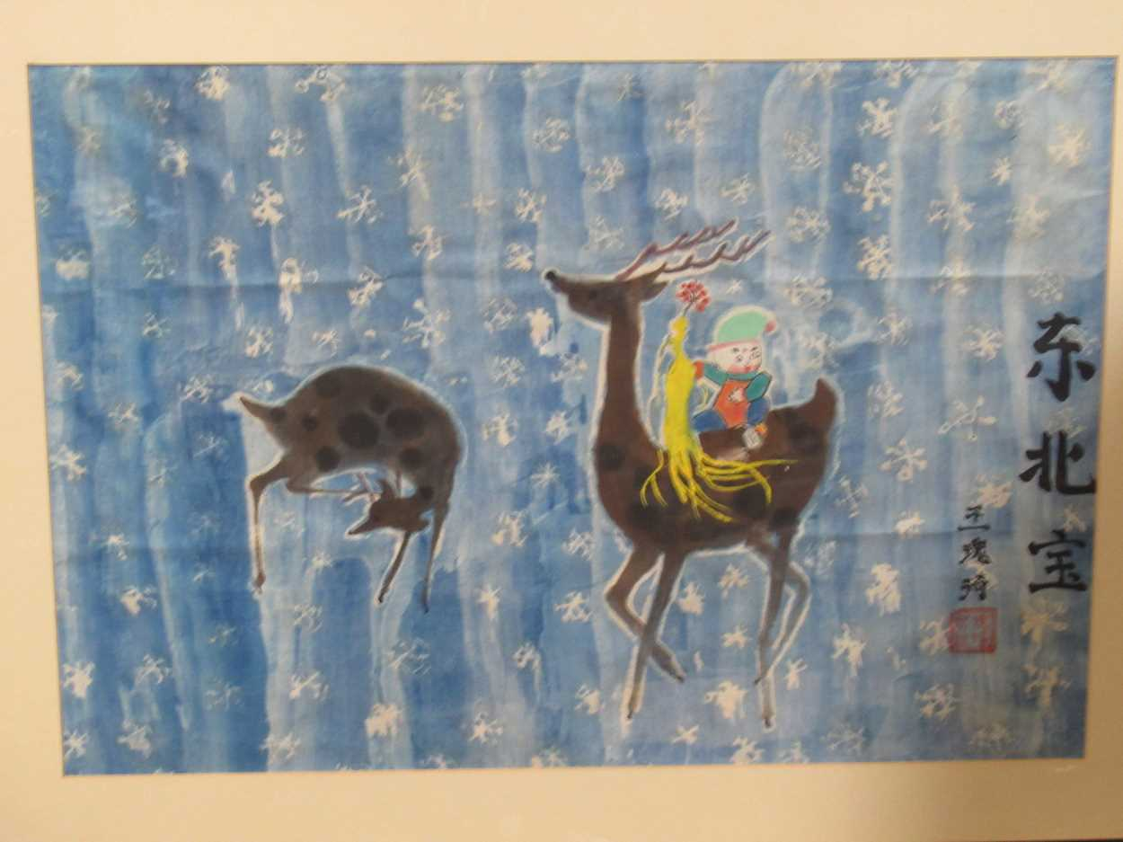 A group of three 20th century Chinese watercolour and gouaches, to include Northeast Treasure, 44. - Image 7 of 11