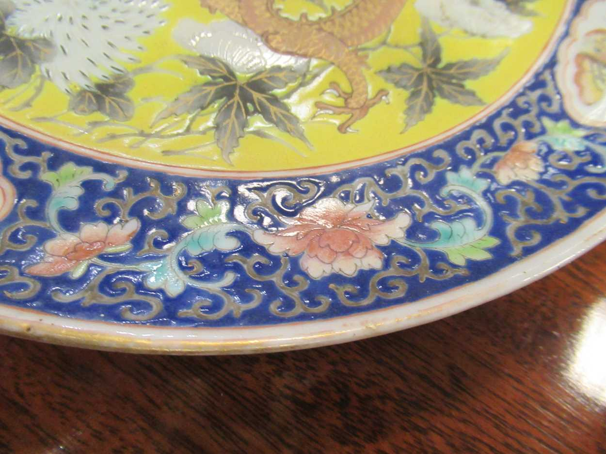 Various ceramic jars, plates and bowls (qty)Condition report: Marking and fading to gilt and pattern - Image 31 of 34