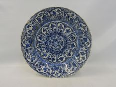 "An 18th Century Chinese circular charger of Persian design, 15"" diameter."