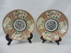 "A pair of 19th Century Oriental saucers, each 12"" diameter."
