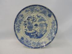 "A 19th Century or earlier Chinese circular charger, 13 3/4"" diameter."