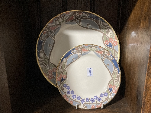 A small quantity of Wedgwood Jasperware, to include a dark blue cup and saucer with classical scenes - Image 3 of 5