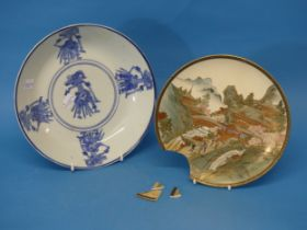 An interesting Oriental blue and White Charger,decorated with mythical creatures, together with a