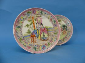 A pair of early 20thC Chinese porcelain Wall Plates,one chipped,red character mark to base,