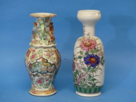 An early 20thC Chinese Famille Rose Vase, the vase in typical decoration, with lizards in relief