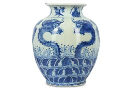 A CHINESE BLUE AND WHITE 'SIX DRAGONS' JAR