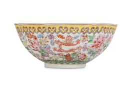 A CHINESE FAMILLE ROSE EGGSHELL PORCELAIN 'DRAGONS' BOWL.