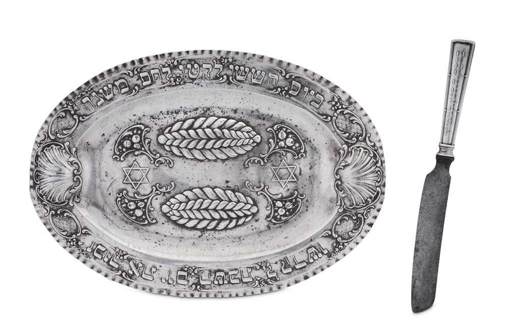 An early 20th century German 800 standard silver challah plate, Hanau circa 1910 by Gutgesell Gebrüd