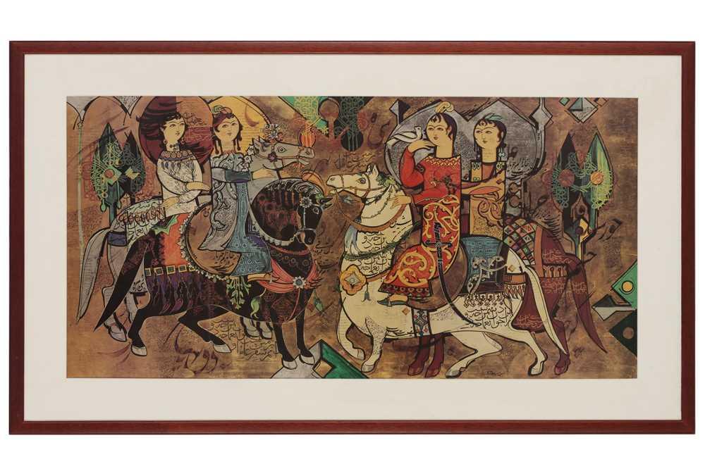 AFTER SADEGH TABRIZI (IRANIAN, 1938 - 2017) - Image 2 of 4