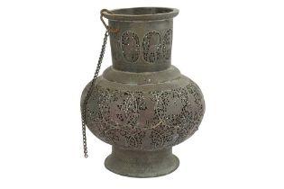A QAJAR TINNED COPPER OPENWORK VASE Iran, 19th century