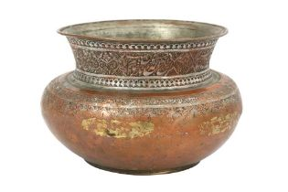A TINNED COPPER BOWL Central Asia or Iran, 17th - 18th century