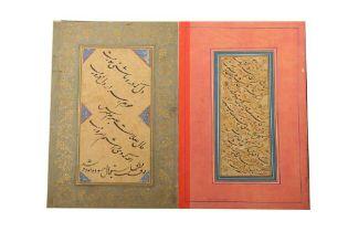 A CONCERTINA MURAQQA' ALBUM OF CALLIGRAPHY AND MINIATURES Iran and India, 19th century