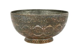 A TINNED COPPER BOWL Possibly Samarkand or Bukhara, Central Asia, late 18th - 19th century