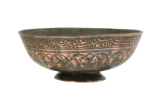 A LARGE TINNED COPPER BOWL Possibly Samarkand or Bukhara, Central Asia, late 18th - 19th century