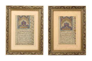 THE OPENING FOLIOS OF QURANIC JUZ' 13 AND JUZ' 14 Qajar Iran, 19th century