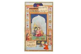 AN ILLUSTRATED MANUSCRIPT FOLIO FROM A DISPERSED HAFT AWRANG BY JAMI: YUSUF AND ZULEYKHA Iran, 18th
