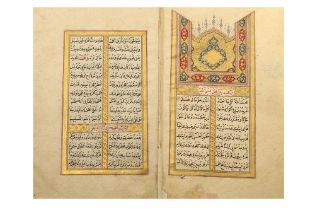 A KITAB-I DELJOU: EXPLANATIONS AND OPINIONS ON THE SACRED TEXT Ottoman Turkey, dated 1212 AH (1797)