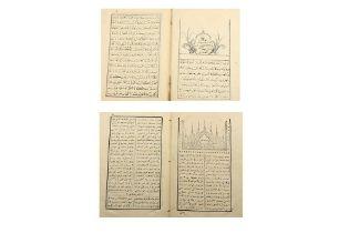 A DAFTAR-E ISHQ (THE BOOK OF LOVE) AND A ZULF-E SIAH (THE BLACK CURL) Ottoman Turkey, first half 19t