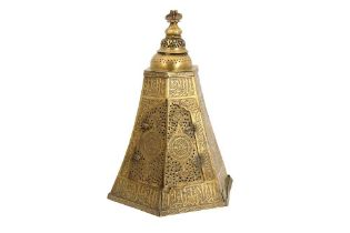AN ENGRAVED AND OPENWORK BRASS MAMLUK HANGING LANTERN Egypt or Syria, 14th - 15th century, the under