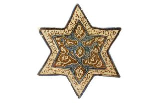 AN ILKHANID COPPER LUSTRE STAR POTTERY TILE Iran, late 13th - 14th century