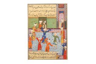 AN ILLUSTRATED MANUSCRIPT FOLIO: A SCENE OF SAMA' (SUFIC RAPTUROUS MEDITATIVE DANCE) Safavid Iran, 1