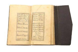 A DIWAN-E HALATI BY GHASSEM BEG TURKMAN TABRIZI QAZWINI (DIED 1592) Iran, late 17th - early 18th cen