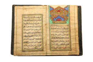 A PRAYER BOOK Qajar Iran, signed Abdul Rahim Najafi, dated 1130 AH (1717)