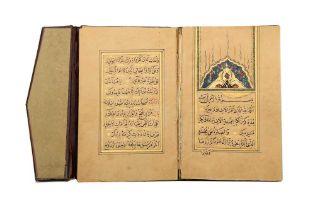 A SMALL PRAYER BOOK Ottoman Turkey, 19th century