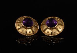 Kiki McDonough, a pair of amethyst and 18ct gold shield shaped earrings,