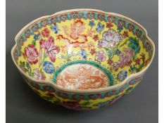 """A small Chinese porcelain """"egg shell"""" scalloped bo"""
