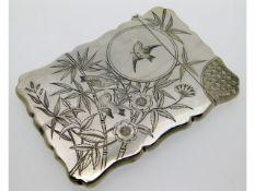 A decorative Victorian 1885 Birmingham silver card