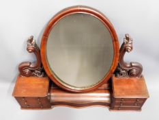 A Victorian mahogany dressing table top set with s