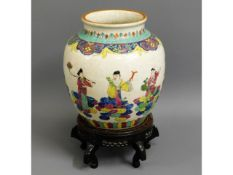 A c.1920's Chinese porcelain vase decorated with e