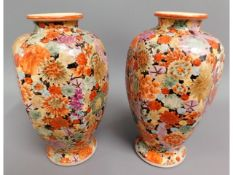 A pair of c.1910 floral Japanese vases, 7.5in tall