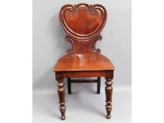 A Victorian mahogany hall chair