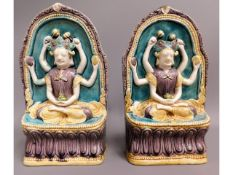 A pair of early 20thC. Chinese stoneware wall pock