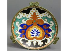 A Dutch Gouda Paola Royal design dish, 10.75in at