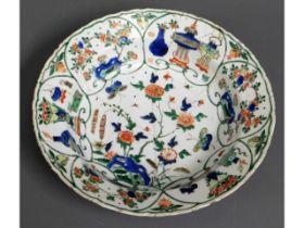 A Chinese 18thC. Kangxi period bowl, damaged repai