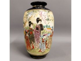 An early 20thC. Japanese vase, 9in tall