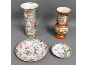 A 19thC. Cantonese porcelain brush pot, an 18thC.