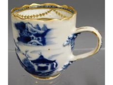 An 18/19thC. Chinese blue & white cup, 2.5in tall