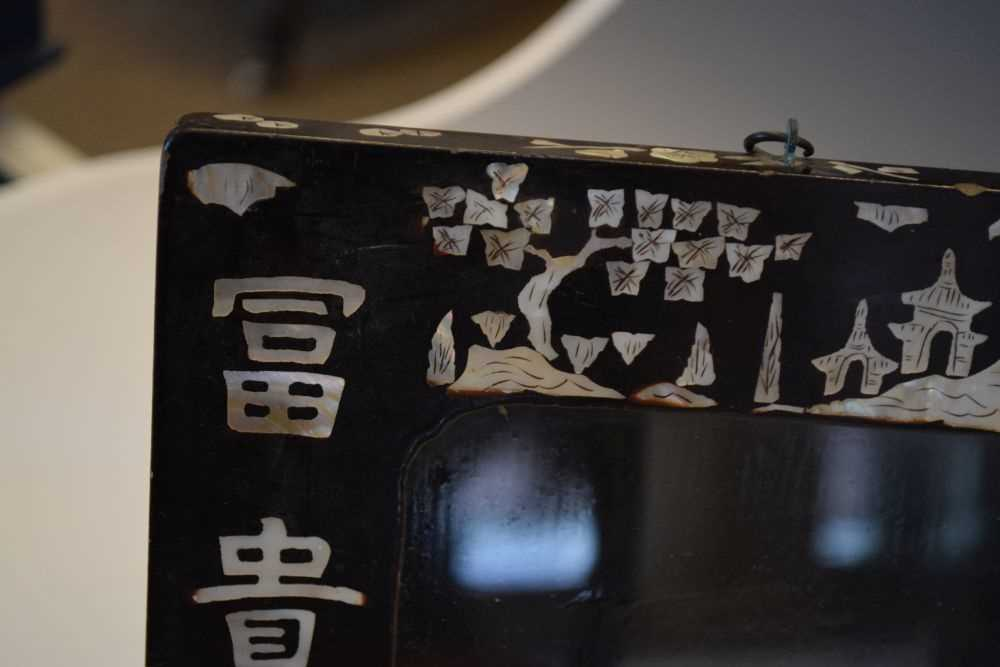 Asian inlaid picture frame + Japanese box - Image 5 of 9