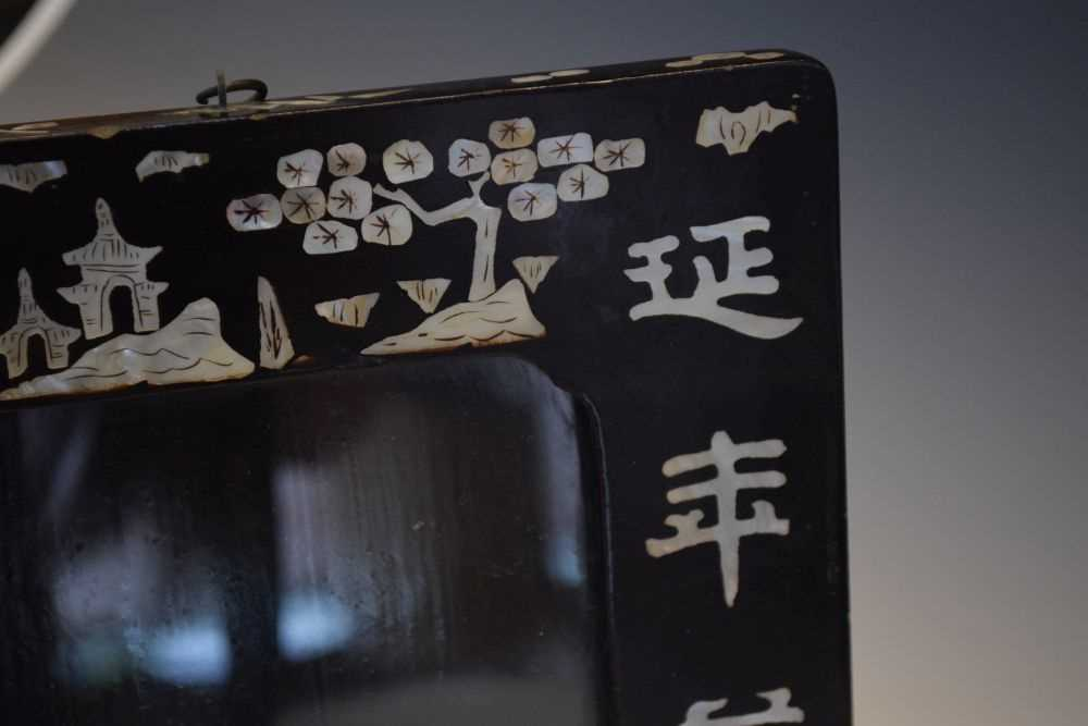 Asian inlaid picture frame + Japanese box - Image 6 of 9