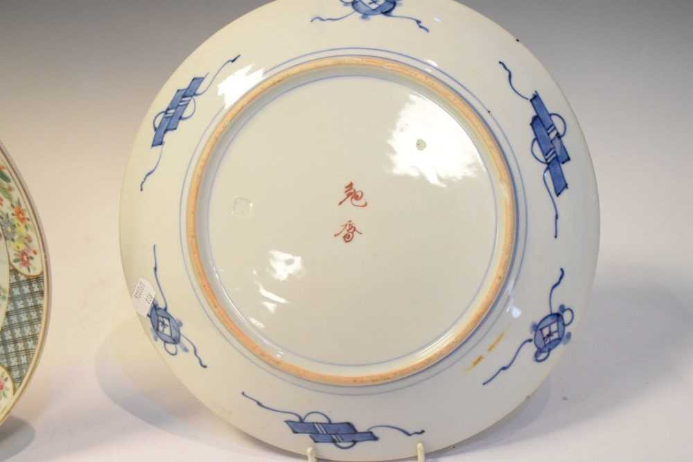 Two Japanese plates - Image 3 of 6