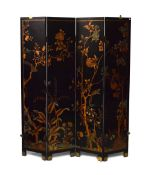 Reproduction Chinese four fold screen