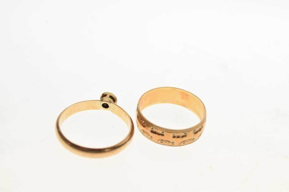 Two rings - Image 4 of 5