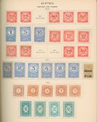 SCOTT INTERNATIONAL JUNIOR POSTAGE STAMP ALBUM (Dec 1936) containing a World collection of issues up