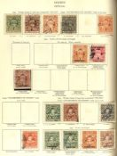 BRITISH COMMONWEALTH KGVI M & U collection housed in the Printed album, mixed condition. Good