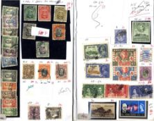 CLUB BOOKS (49) generally well filled with 80% British Commonwealth M or U ranges, priced to sell at