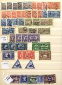FOREIGN duplicated M & U ranges housed in eight stock books incl. earlies from Bulgaria, France,